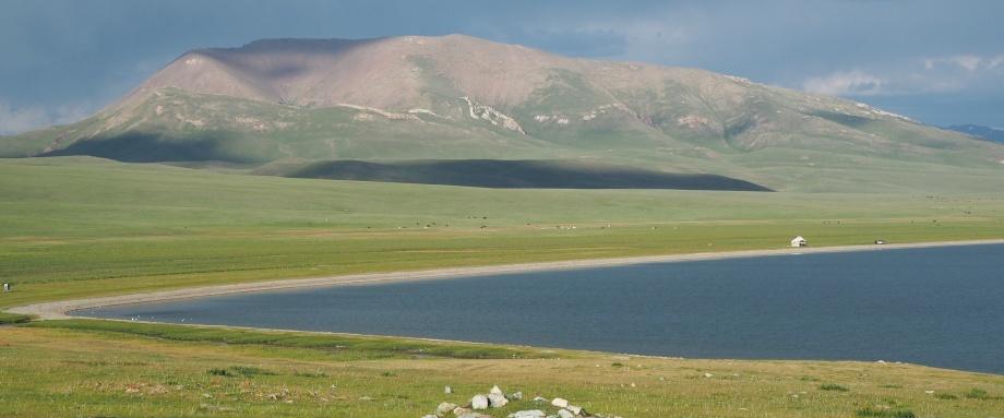 Trek to Son Kul Lake