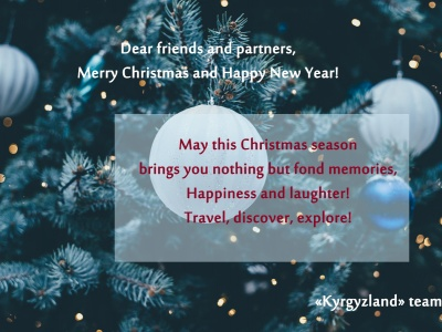 Wishes for coming 2019 Year from Kyrgyzland
